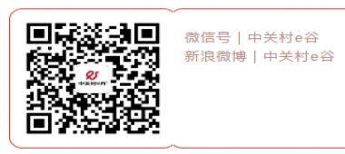 """中关村科学城""""星谷""""崛起"""