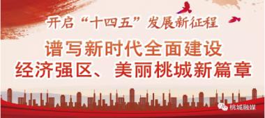 【党史百年·重要论述】6月7日