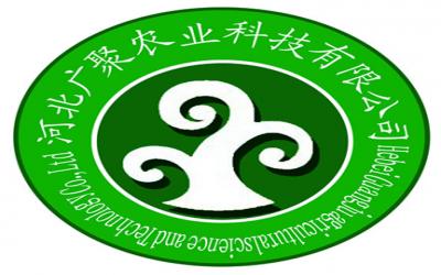 河北广聚农业科技有限公司
