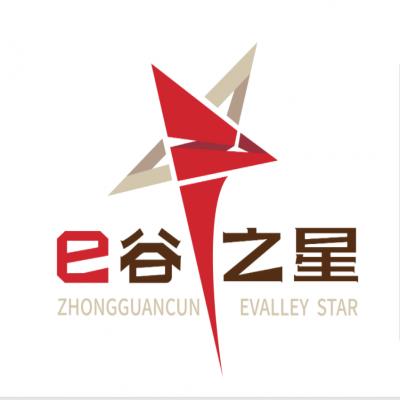 """第六届""""e谷之星""""及中关村e谷2021年度企业服务大礼包重磅来袭"""